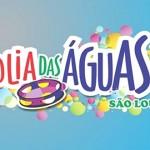 CARNAVAL-2015-SÃO-LOURENÇO